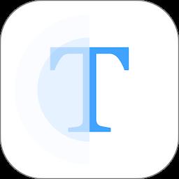 文字识别app最新版 v1.7.0安卓版