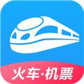 12306智行火车票 v9.3.0安卓版