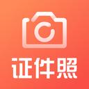 一寸二寸照片生成器 v1.3.1安卓版