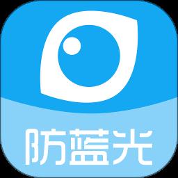 护眼宝官方手机版精简版 v9.6