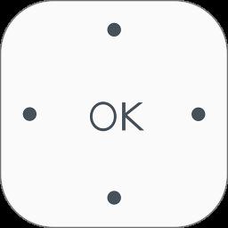 遥控精灵2020免红外线版下载 v4.5.5安卓版