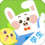一起作业学生端免费正版 v3.4.5.1490安卓版