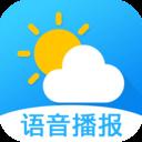 天气预报app v5.3.6安卓版