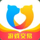 交易猫app v6.3.1安卓版