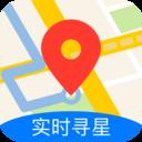 北斗地图导航 v2.1.8安卓版