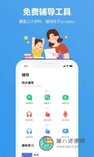 河南省义务教育招生服务平台官网版