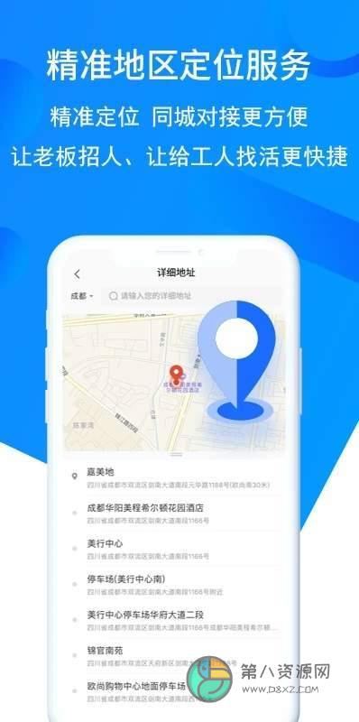 鱼泡网app