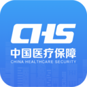 国家医保服务平台app v1.1.7安卓版