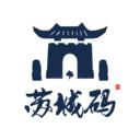 苏城码app2020最新版下载 v1.4.3安卓版