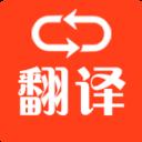 英文日文翻译器 v1.0.2安卓版