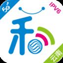 云南移动和生活客户端 v6.3.1安卓版