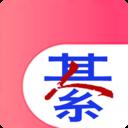 綦江在线app v4.7.5安卓版