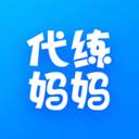 代练妈妈app v1.6.0安卓版