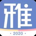 洪雅论坛app v5.2.2安卓版