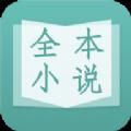 杂烩大乱炖目录最新手机版 v2.3.6