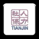 天津人力社保手机客户端下载 v1.0.47