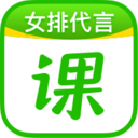 作业帮直播课app v5.8.0安卓版