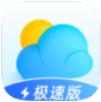 即刻天气极速版安卓版 v0.0.9