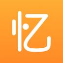 趣记忆app v2.5.3安卓版