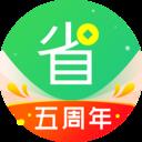 省呗app官方正版下载 v7.22.2