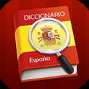 西班牙语助手免费版 v7.9.2安卓版