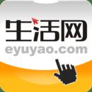 余姚生活网信息广场 v2.0.0安卓版