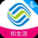 山西移动和生活app v1.2.1安卓版