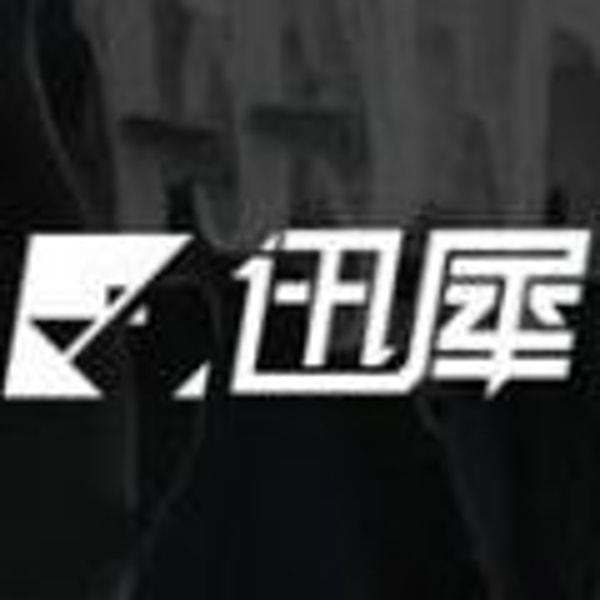 讯犀app官方正版下载安装 v1.0