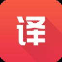 每日英语翻译app v1.1.1安卓版