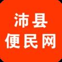 沛县便民网手机官方客户端 v5.2.3安卓版