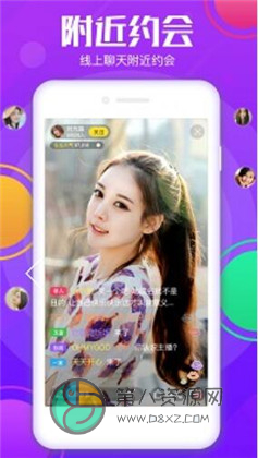 5㐅社区新地址黄瓜app