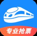 智行火车票app下载安装最新版 v9.4.4