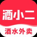 酒小二app v1.4.6安卓版