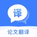 英语扫描翻译手机版下载 v3.0.3安卓版