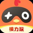 菜鸡游戏永久vip破解版 v3.6.2安卓版