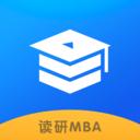 读研MBA官方手机版 v1.0.0安卓版