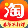 淘鲜达大润发购物app手机版下载 v9.4.0安卓版