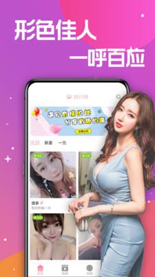 尤蜜视频app
