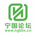 宁国论坛app v5.1.4安卓版
