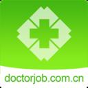 中国医疗人才网app官网最新版 v7.1.8安卓版