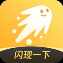腾讯游戏社区(闪现一下)最新官方版 v1.8.1.78安卓版