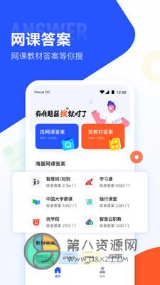 简单日语app