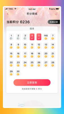 永乐票务app