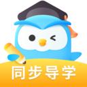 一起教app v6.55.0安卓版