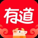 网易有道词典app官网版 v9.0.15安卓版