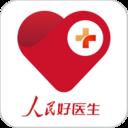 人民好医生2021官方手机版下载 v2.2.52安卓版