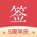 好签app免费版 v3.7.2安卓版