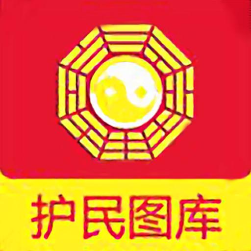 护民图库tk777安卓手机版 v1.1.0