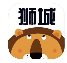 狮城网最新手机版客户端下载安装 v2.3.37