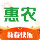 惠农网app官方版 v5.0.9.3安卓版